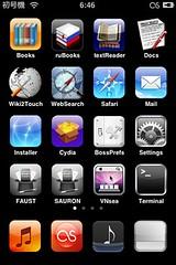 Das iPod immer...