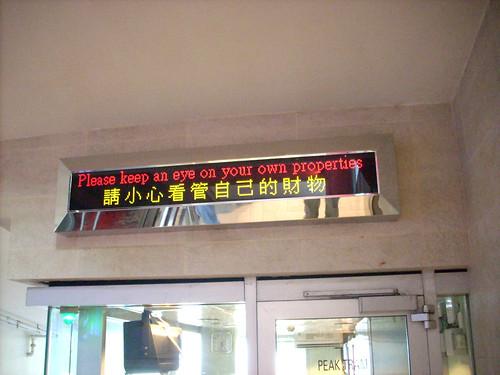 HONG KONG 7047