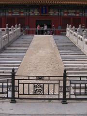 China-0118