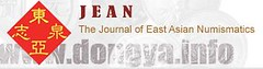 Journal of East Asian Numismatics