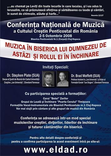 Conferinta de muzica