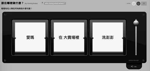 愛瑪 (by tenz1225)