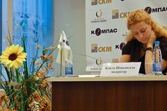 Власта Шовковская