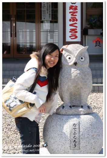 Hokkaido_2299