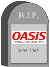 Oasis Hong Kong Tombstone
