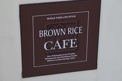 IMGP2611_Brown Rice Cafe
