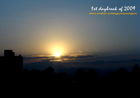 2009 daybreak