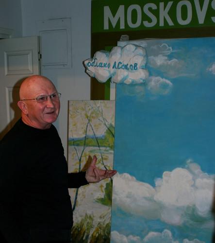 Sokov Cloud