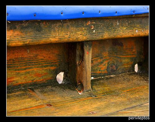 Ψαρόβαρκα  Fishing boat