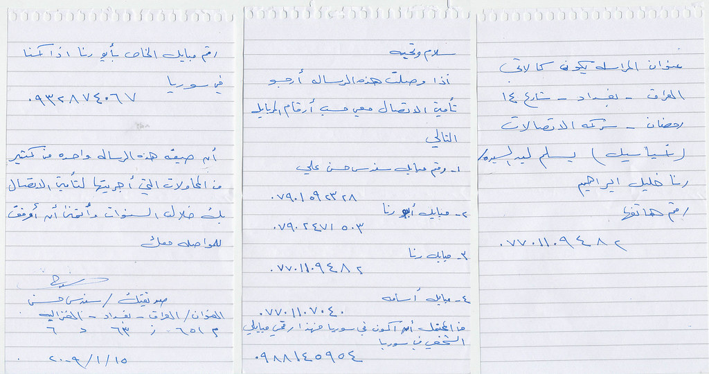 Letter from Syria #2