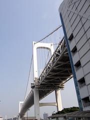 #7134 west end of Rainbow Bridge (Nemo's great uncle) Tags: odaiba rainbowbridge