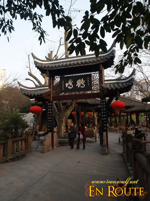 People's Park Tea house entrance
