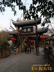 People's Park Tea house entrance