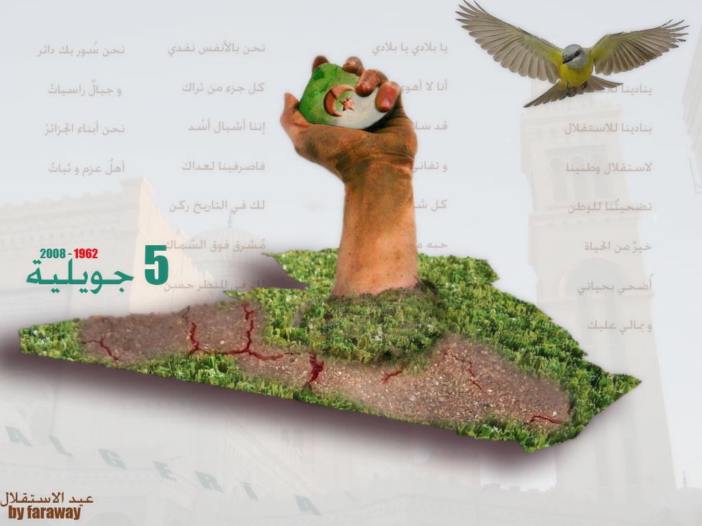 الجزائر الحبيبة 2634222970_cff8490922_o.jpg