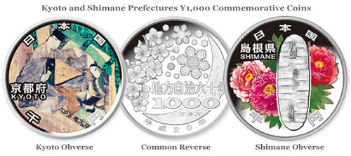 Kyoto-and-Shimane-Prefectures-1000-Yen-Commemorative-Coins