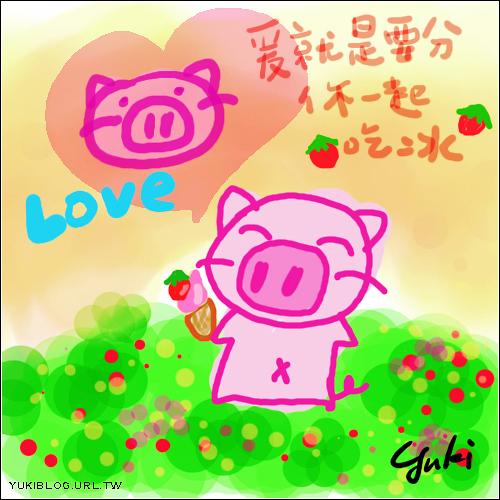 [手繪]*愛就是要分你一起吃冰 & 手繪板介紹