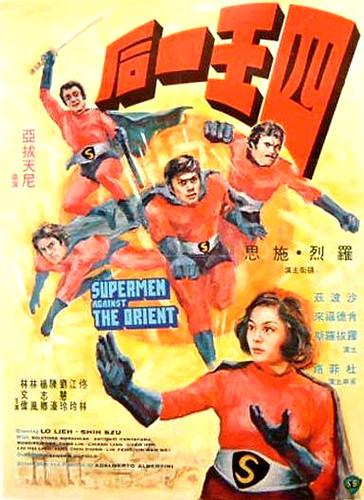 1974 - 3 Supermen desafio al kung fu 02