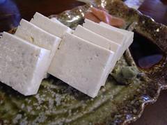 合掌茶屋「相倉屋」の五箇山豆腐