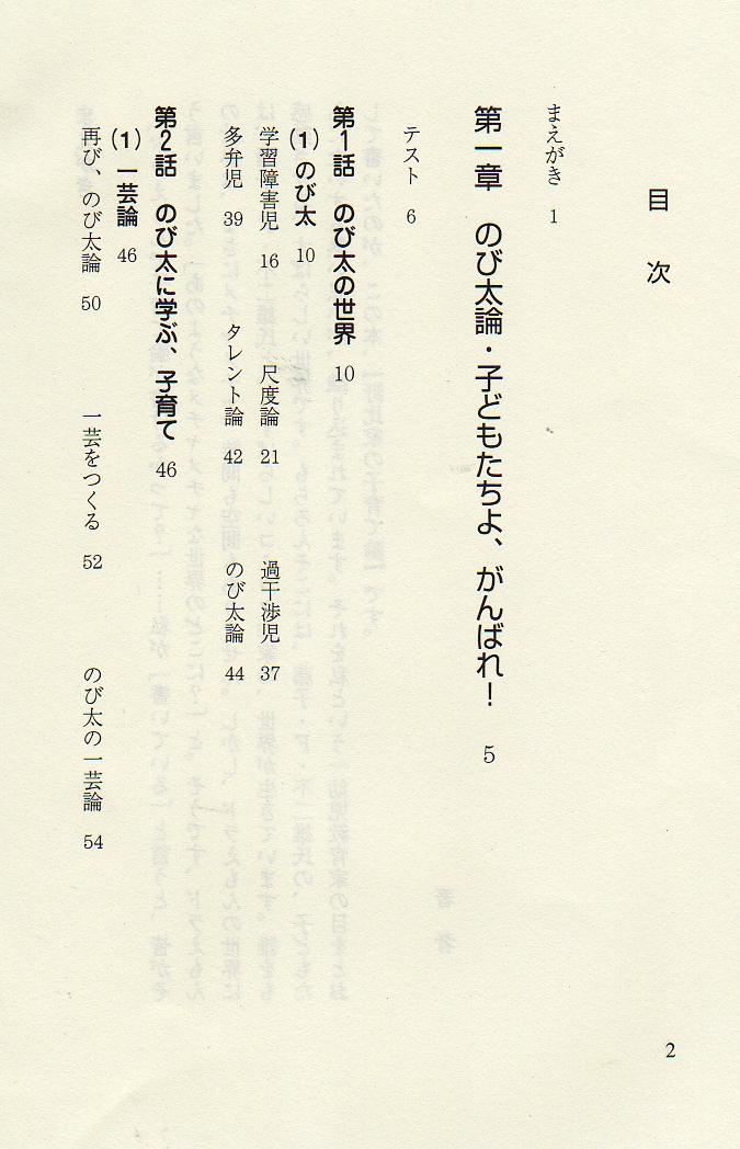 img628