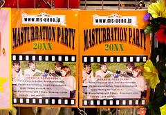 Masturbation party