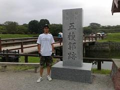 北島三郎 画像42