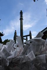 Futarasan Shrine (IzuenGordelekua) Tags: japan shrine cc creativecommons nippon nikko shinto nihon santuario japn futarasan japonia santutegia byncsa sintoismo