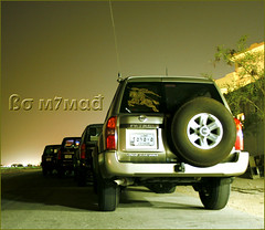 ( 7   ) Tags: team nissan bo 4800 patrol  burberry qatar vtc       m7mad