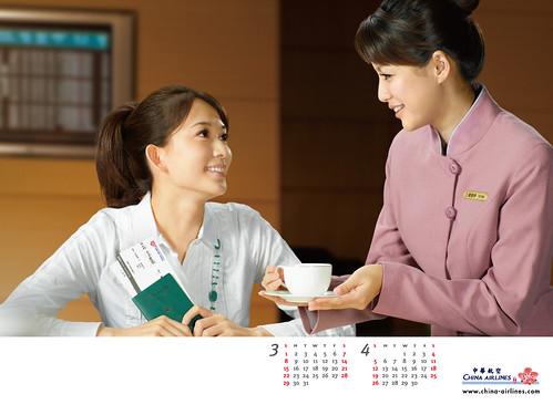 3-4月曆完稿