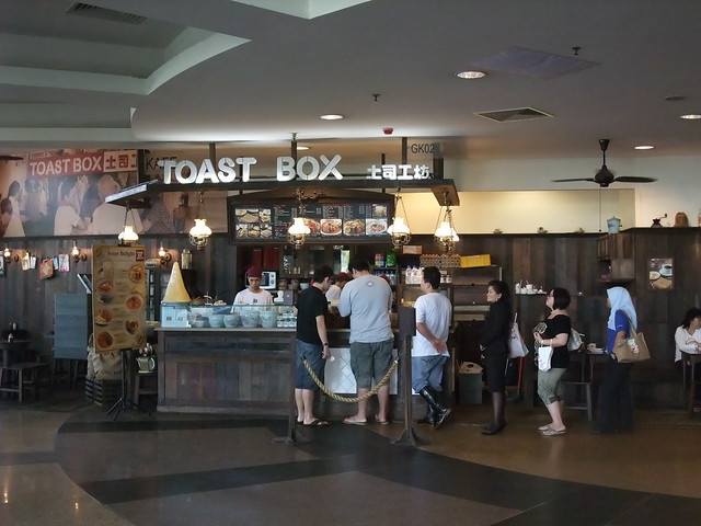 Toast Box kopitiam (coffee shop) in Kuala Lumpur