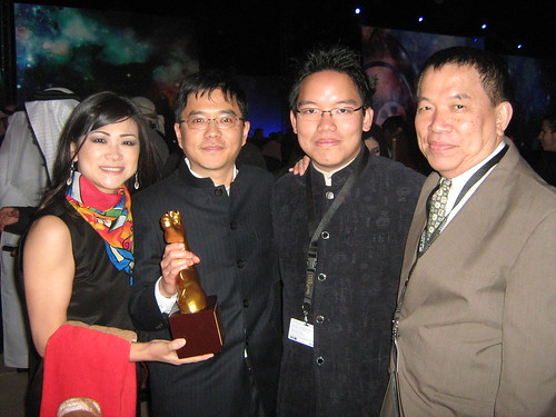 "With Haolun Shu (""Young Blood"") and wife, best AsiaAfrica Short Film winner, Dubai Film Fest 2008 Closing Ceremony"