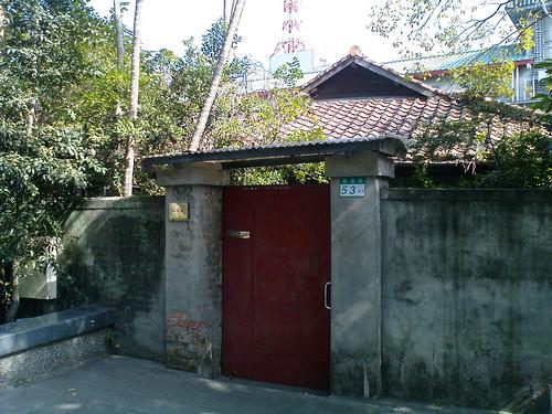 植物園&歷史博物館02