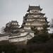 姫路城:Himeji Castle