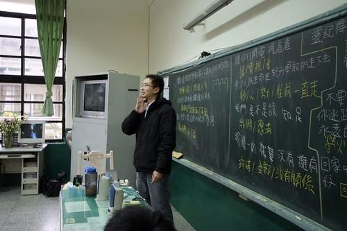 手語課 (5)
