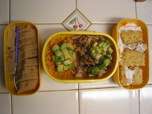 First bento of 09