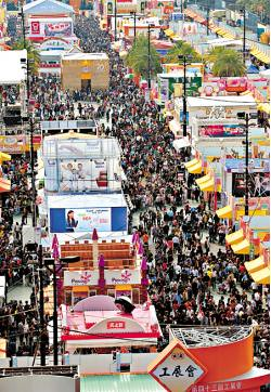 Hello Kitty's View of Booths of Hong Kong Brands and Products Expo 2008