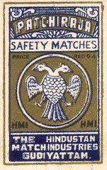 matchindia005