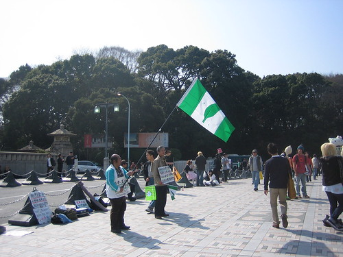 Taiwan independence movement