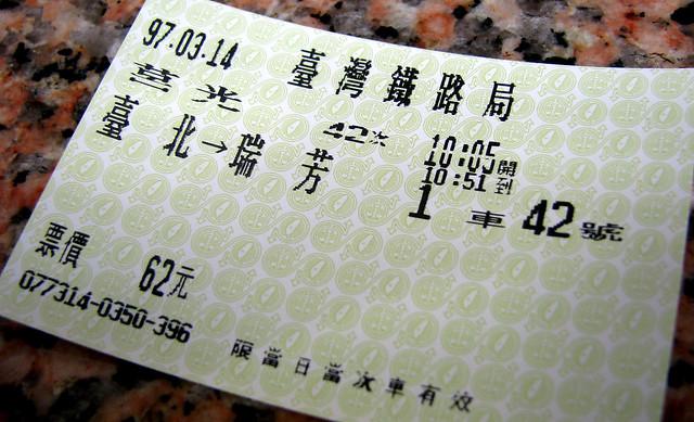 3042944_z.jpg?zz=1
