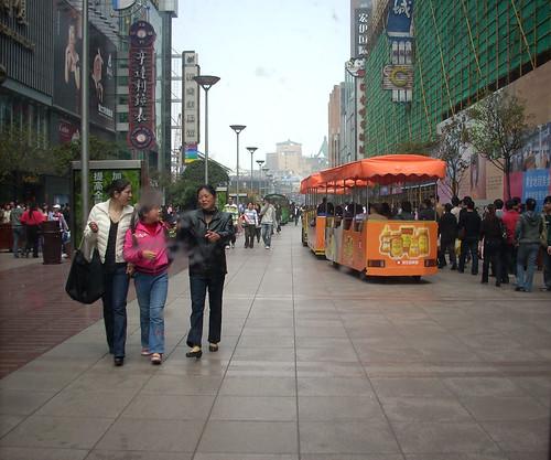 CHINA 5475