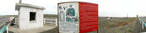 Warning against something near Kuitun, Xinjiang Province, China