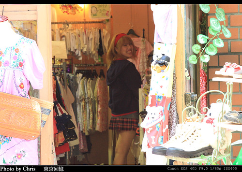 2008_tokyo_0423