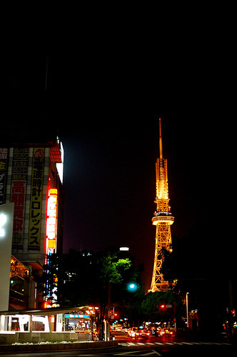 Nagoya television tower
