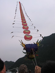 China-1188
