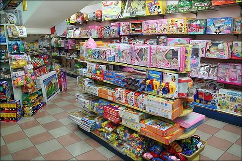 嘉義姑婆玩具店16