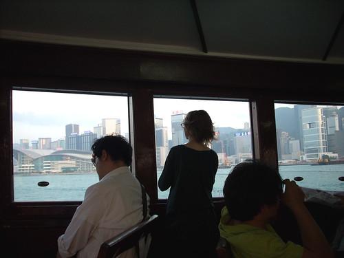 HONG KONG 7157