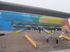 Beijing-stadium steps