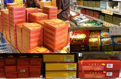 Assortiment Mooncakes