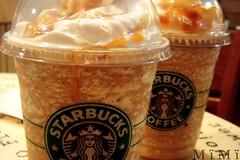 Toffee (M ï M ï) Tags: green starbucks toffee caffee