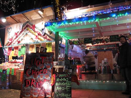 宮ヶ瀬光のメルヘンの夜店