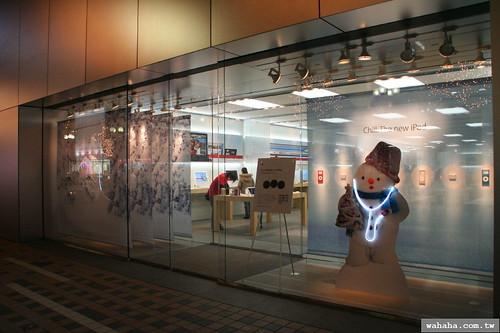 Apple Store Sapporo 2006